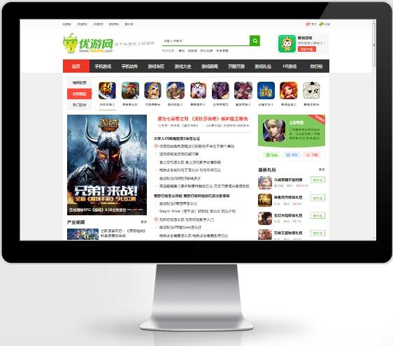 帝国cms仿优游网网站游