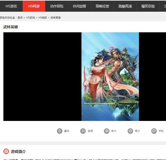帝国cms仿优游网网站游戏手机游戏下载资讯带手机版带火车头采集
